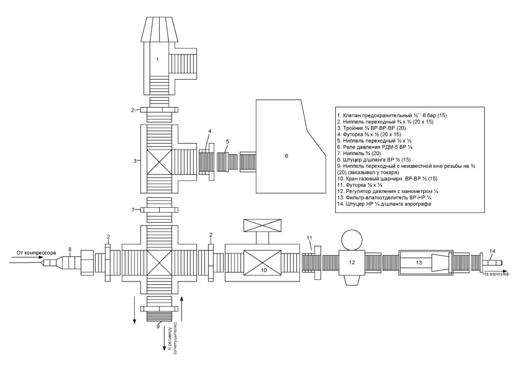схема соединений для компрессора
